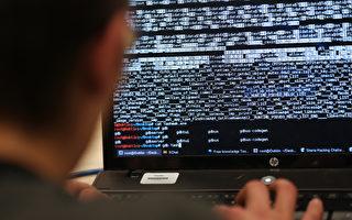 黑客攻击华为竞争对手 中共大量盗西方技术