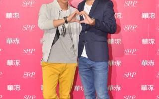 唐禹哲Darren同登杂志封面 因戏成好友
