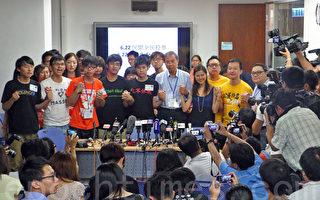 香港逾78万人公投创历史七一再上街抗共