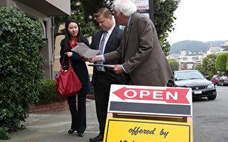 随着中国大陆紧缩外汇政策,一些想要在美国买房子的华人把手中的人民币换成美元变得越来越难。图为旧金山。( Justin Sullivan/Getty Images)