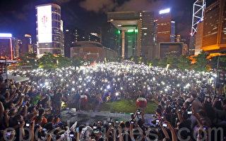 香港民众集会启动全民反抗中共假普选