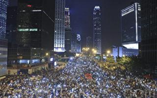 全球關注香港 專家:中共背後鬥爭