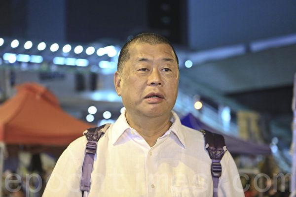 黎智英求助川普 发起一人一信救香港活动