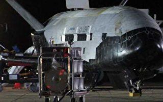 美国航天飞机结束神秘任务返航