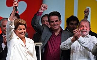 羅塞夫連任總統 巴西股市匯市大跌