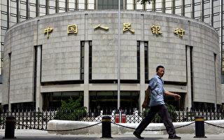 同日两大央行大动作 震动全球市场