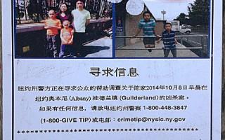 陈锦锋家四口出殡 家属吁警方速破案