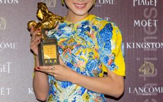 大陆演员万茜获颁金马奖最佳女配角奖。(许基东/大纪元)