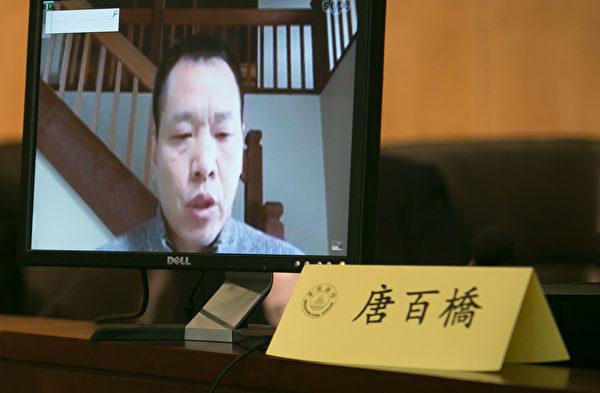 中國民主大學校長唐柏橋表示,當今的中國,人們對中共已經有了深刻認識,相當一部份功勞應歸於《九評》的傳播。(李莎/大紀元)
