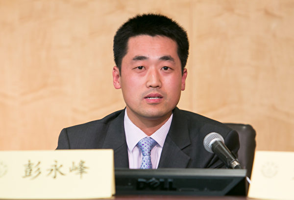 前中國律師彭永峰在大陸曾受理十幾起法輪功案件,他在研討會上表示,《九評》對他的思想震動很大。(李莎/大紀元)