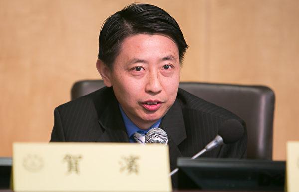 華府中國問題專家賀賓在研討會上提出,中國現狀是「強大的弱國」(李莎/大紀元)
