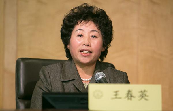 馬三家勞教所倖存者、目前旅居華府的法輪功學員王春英講述了她在中國大陸講真相作三退的故事。(李莎/大紀元)