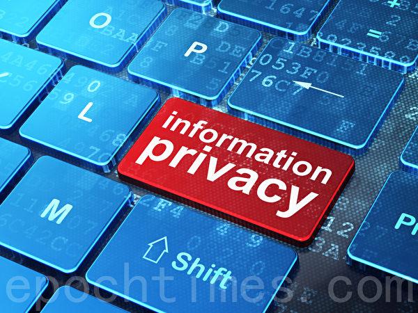 美国劳工部表示,到2022年信息安全分析师的就业增长率将达36.5%。(Fotolia)