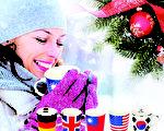 温馨的耶诞即将来临,送一个国旗杯,祝福远方的友人。(123FR、新太源/大纪元合成)