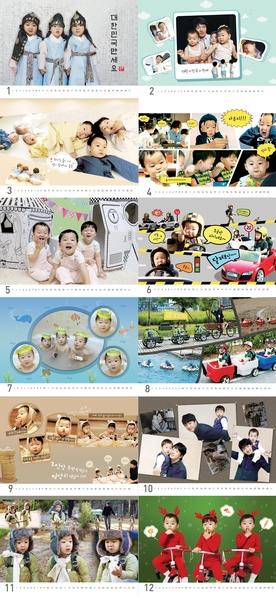 宋一國三胞胎日曆。(KBS 2TV提供)