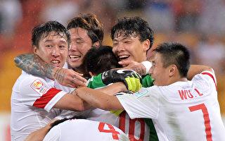 男足亚洲杯 中国队获小组第一 提前晋级