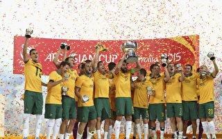 澳洲加时赛2-1击败韩国首夺亚洲杯桂冠