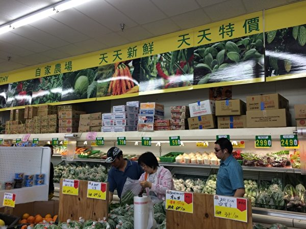 因贩卖浣熊肉被查的永隆超市也以出售自家农场种植的新鲜蔬菜为特色。(刘菲/大纪元)