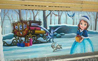 仁武后安社区为了进行社区营造,请来画家在130公尺的墙面做彩绘。图为迪士尼超人气的小公主苏菲亚可爱模样。(徐焕宗/大纪元)