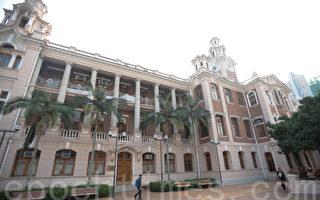 全球大学声誉排行榜  香港3大学皆下跌