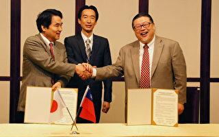 台路竹會與日本NGO合作  擴大救援能量