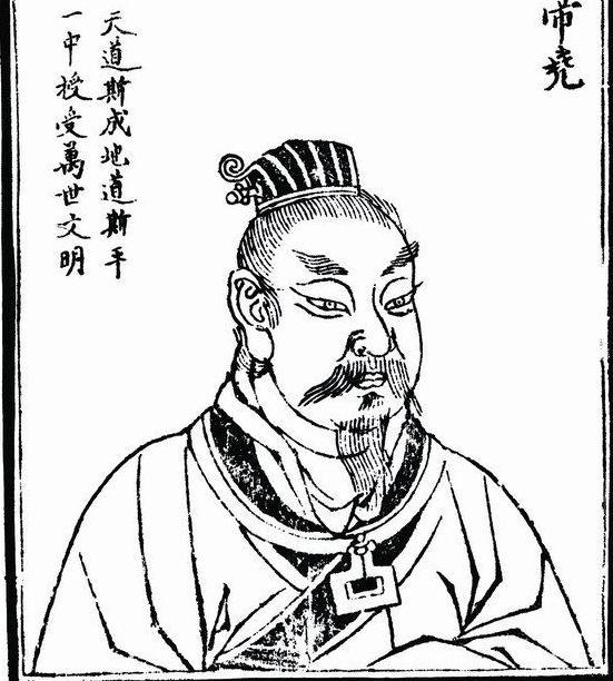 帝尧在历史上的功绩,受到后世人们的敬仰。(大纪元图片库)