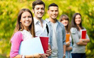 美《高等教育法》修改草案出爐 學貸是重點