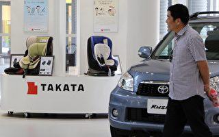 美國公路交通安全委員會5月19日表示,日本汽車安全氣囊製造商高田(Takata)同意召回美國市場近3400萬輛因安全氣囊存缺陷的汽車,使其在美國召修車輛的數量增加一倍,成為美國史上規模最大的召修案。這個數字也相當於美國1/7的轎車受到波及。(YOSHIKAZU TSUNO/AFP/Getty Images)