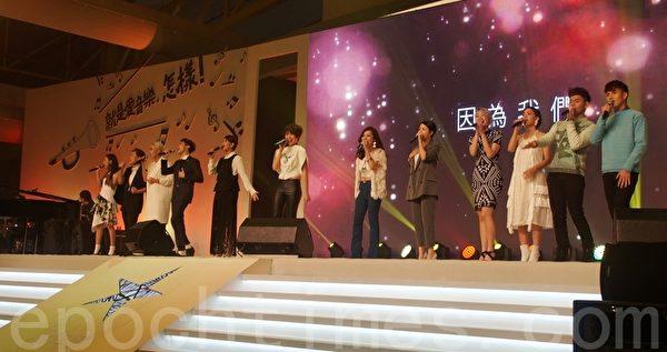 """《2015娱协奖》的""""新人推荐獎""""競爭激烈,破例有12組歌手入圍。(大紀元)"""