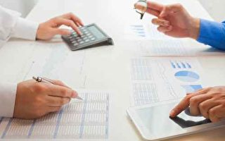 馬州蒙郡2016財政預算50億美元,相比去年增長了1.7%。(Fotolia)