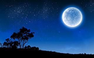 抬頭看 7月31日天空將現一輪「藍月亮」