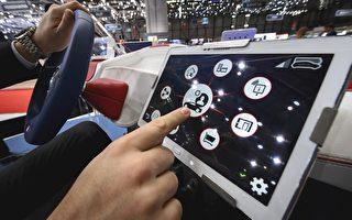 目前連網汽車技術已就緒,但黑客從家中就可操控正在高速公路行駛的連網汽車,增加了駕駛安全的風險。圖為連網汽車。(AFP/FABRICE COFFRINI)