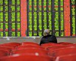 刘士余上任一年多放行的442只新股今年一季度至少30家报亏损。( GETTY /AFP)