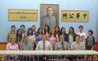中华公所表彰青少年暑期工