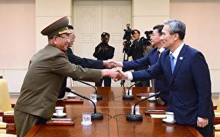 韩朝双边会谈延续至午夜后 准战争局势有望化解