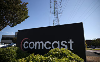 美通信巨头Comcast超高速有线网 至少快50倍