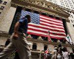 美国商务部周三(10月29日)公布数据显示,第三季经济成长率为1.5%,较经济学家预估的1.6%为低。(Spencer Platt/Getty Images)
