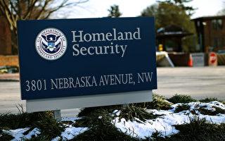 美国土安全部修改F、J和I类签证居留期限