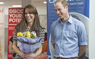 """2015年10月10日,世界精神卫生日当天,威廉王子与凯特王妃在伦敦的哈罗学院参与由精神健康公益组织""""Mind""""组织的交流活动。(Arthur Edwards - WPA Pool /Getty Images)"""