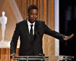 黑人喜剧影星克里斯‧洛克将担纲主持第88届奥斯卡金像奖颁奖礼。(Kevin Winter/Getty Images)
