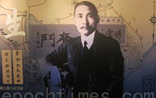 為何革命?孫中山在桂林的一段往事
