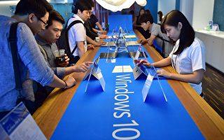 微软变大方 计划特赦Windows盗版用户