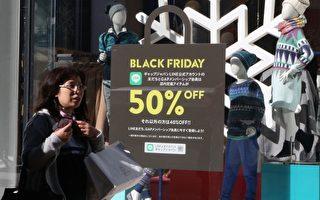 黑色星期五购物潮袭来 各商家折扣抢先看
