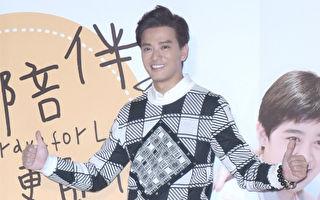 陈晓东于2015年11月30日在台北出席喜憨儿基金会活动。(黄宗茂/大纪元)