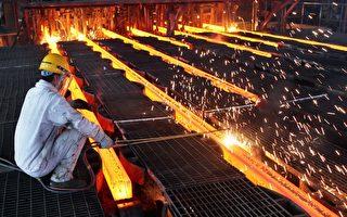 针对大陆?美考虑大规模打击钢铁倾销措施