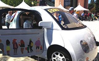加州規定「無人駕駛」還得人來掌舵