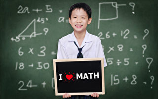 美国高中数学 是否应有快车道?