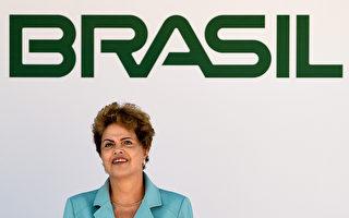 巴西眾議長啟動程序 彈劾女總統羅塞夫