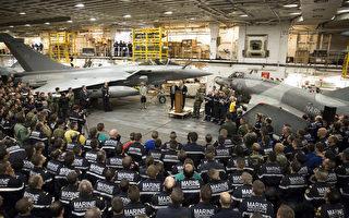 法國總統奧朗德(後中)4日登上法國航空母艦「戴高樂號」,會晤對敘利亞和伊拉克境內伊斯蘭國(IS)據點發動空襲的官兵。圖為奧朗德向戴高樂號船員發表講話。(Philippe de Poulpiquet/POOL/AFP)