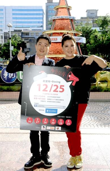 小禎(右)號召「為愛發聲」行動,獲華視主播蘇逸洪帶頭響應。(華視提供)